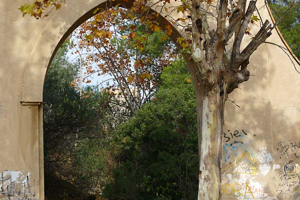 Colònia Güell Arc Torre Salvana